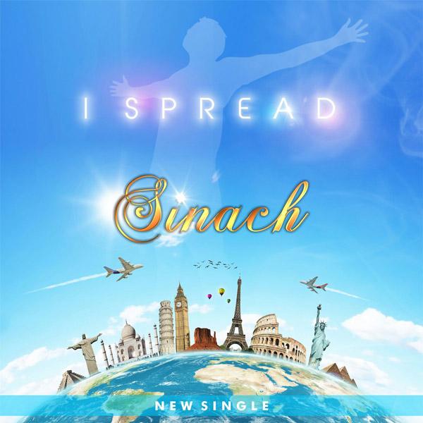 Sinach+-+iSpread